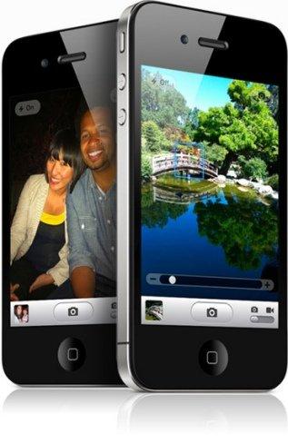 El nuevo iPhone ya es oficial, se llamará iPhone 4